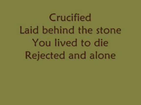 Micheal W. Smith - Above All (with Lyrics)