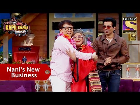 Nani's New Business - The Kapil Sharma Show