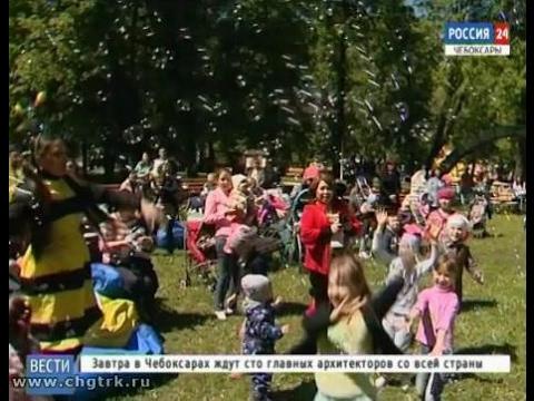 В парке имени Николаева прошел праздник для детей с ограниченными возможностями