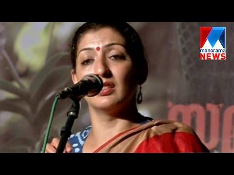 Virginia Rodriguez to debut in Malayalam film | Manorama ...