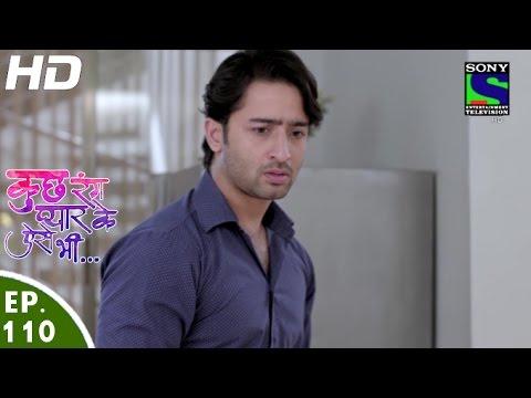 Kuch Rang Pyar Ke Aise Bhi - कुछ रंग प्यार के ऐसे भी - Episode 110 - 1st August, 2016