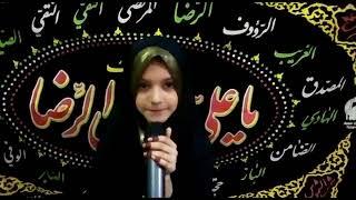 Eid E Ghadeer   Manqabat Mola Ali   Sana E Fizza Rizvi