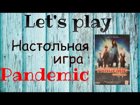 Let's Play!! Настольная игра