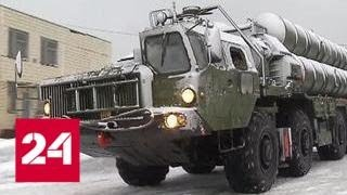 Эксперт: ни сделав ни одного выстрела, система С-400 изменила ситуацию в Сирии - Россия 24