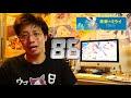 未来のミライの正直な感想 細田守監督新作アニメ映画 #時をかける少女 サマーウォーズ