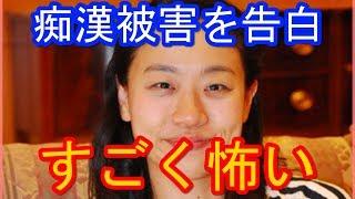 【関連動画】 【いとうあさこ】細かすぎて伝わらないモノマネ選手権15ネ...