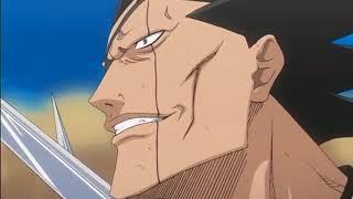 | - Bleach  Kenpachi vs Komamura  Tosen - |