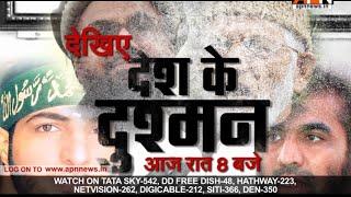 #DeshKeDushman: Talking about plebiscite in Kashmir is silly