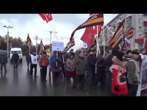 Шествие 4 ноября 2015 ПВО и НОД