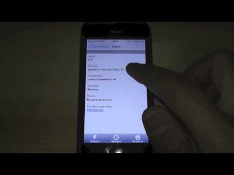 tmdriver для windows phone