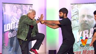 KRAV MAGA | Self Defence 18-09-2017 Putham Puthu Kaalai Vendhar tv Show – Episode 1114