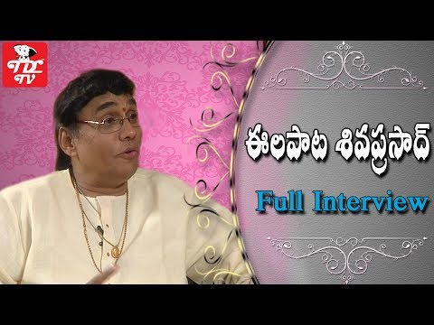 Eelapata Shivaprasad Full Interview || Eelapata Songs || Whistle Music