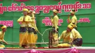 ฟ้อนไตขืนเชียงตุง ไทเขิน - Taikhun  Kengtung Traditional Dance