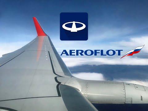 Aeroflot Boeing 737-800 VP-BMI Approach, Landing & Taxi At Yerevan - Zvartnots International Airport