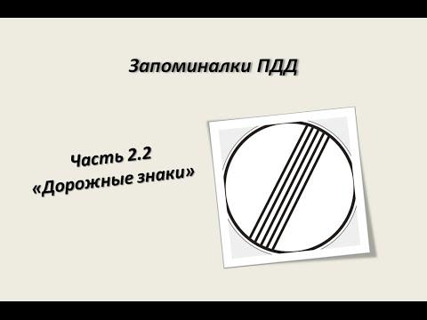 Решать билеты пдд онлайн 2013