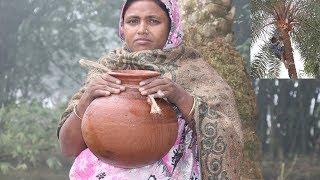 Rice Kheer - Best Kheer Recipe Bengali Payesh Recipe Winter Village Food Date Plam Juice Kheer Curry