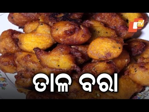 Taste Of Odisha- Try This New Unique Dish
