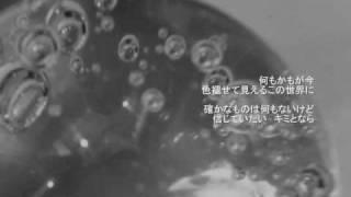 中島美嘉 ALWAYS 【歌の部屋】123