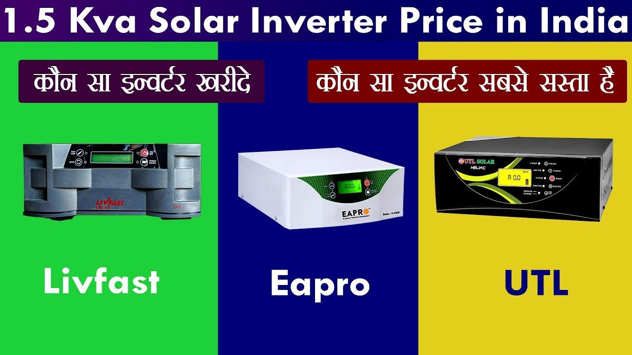 1.5 Kva Solar Inverter price in India | Best solar Inverter For Home