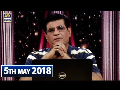 Sitaroon Ki Baat Humayun Ke Saath - 5th May 2018 - ARY Digital