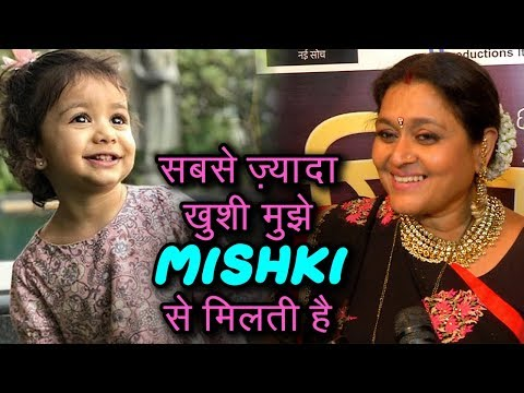 Shahid's Mom Supriya Pathak FIRST INTERVIEW On Baby Misha Kapoor