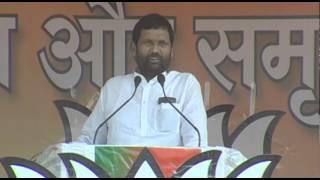 Shri Ram Vilas Paswan speech during Parivartan Rally in Muzaffarpur, Bihar: 25.07.2015