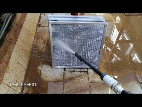 AHU HOW CLEAN FILTERS EASY AND in URDU