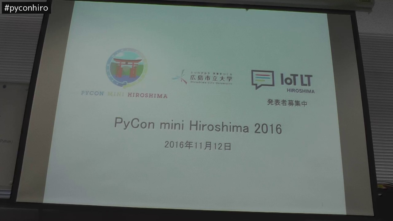 Image from PyCon mini Hiroshima 2016 (4)