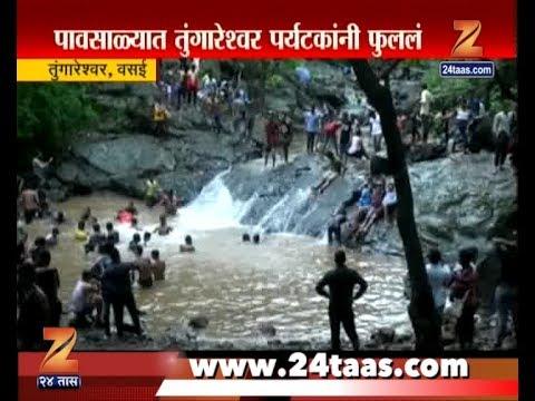 Vasai | Tungareshwar Waterfall Filled With Tourist In Monsoon