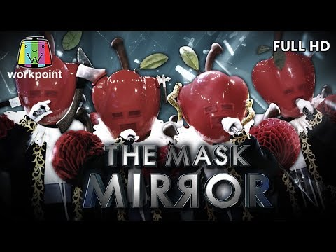 THE MASK MIRROR | EP.08 | 2 ม.ค. 63  Full HD