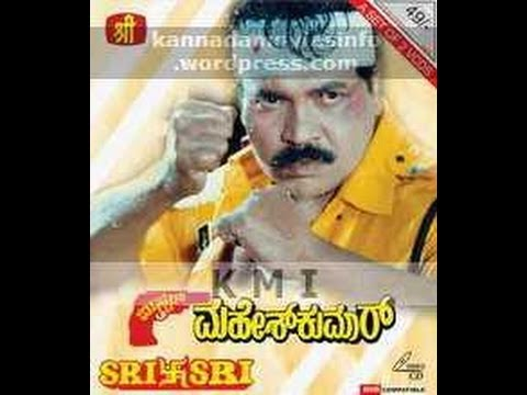 Mr Mahesh Kumar 1994 | Full Kannada Action Movie | Tiger Prabhakar | Shruthi