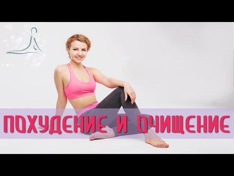 ВАКУУМ / Дыхательная гимнастика для быстрого ПОХУДЕНИЯ и ОЧИЩЕНИЯ организма