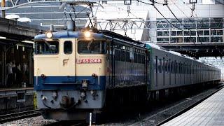 【4K60P】都営三田線6500形甲種輸送 京都駅通過シーン(2021年6月5日)