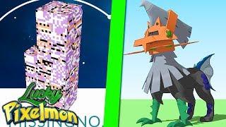 Minecraft Lucky Pixelmon - MISSINGNO vs TYPE: NULL ! A BATALHA DOS LENDÁRIOS BUGADOS !!