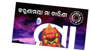 Maa to padara dhili odia maa tarini bhajan
