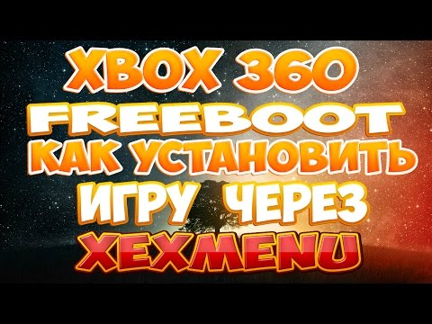 Xbox 360 Википедия