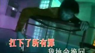 Andy Lau 刘德华 你把我灌醉 Ni Ba Wo Guan Zui
