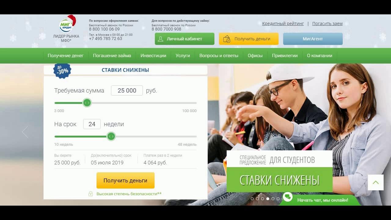 кредит займы онлайн на карту займы онлайн на карту без отказов срочно