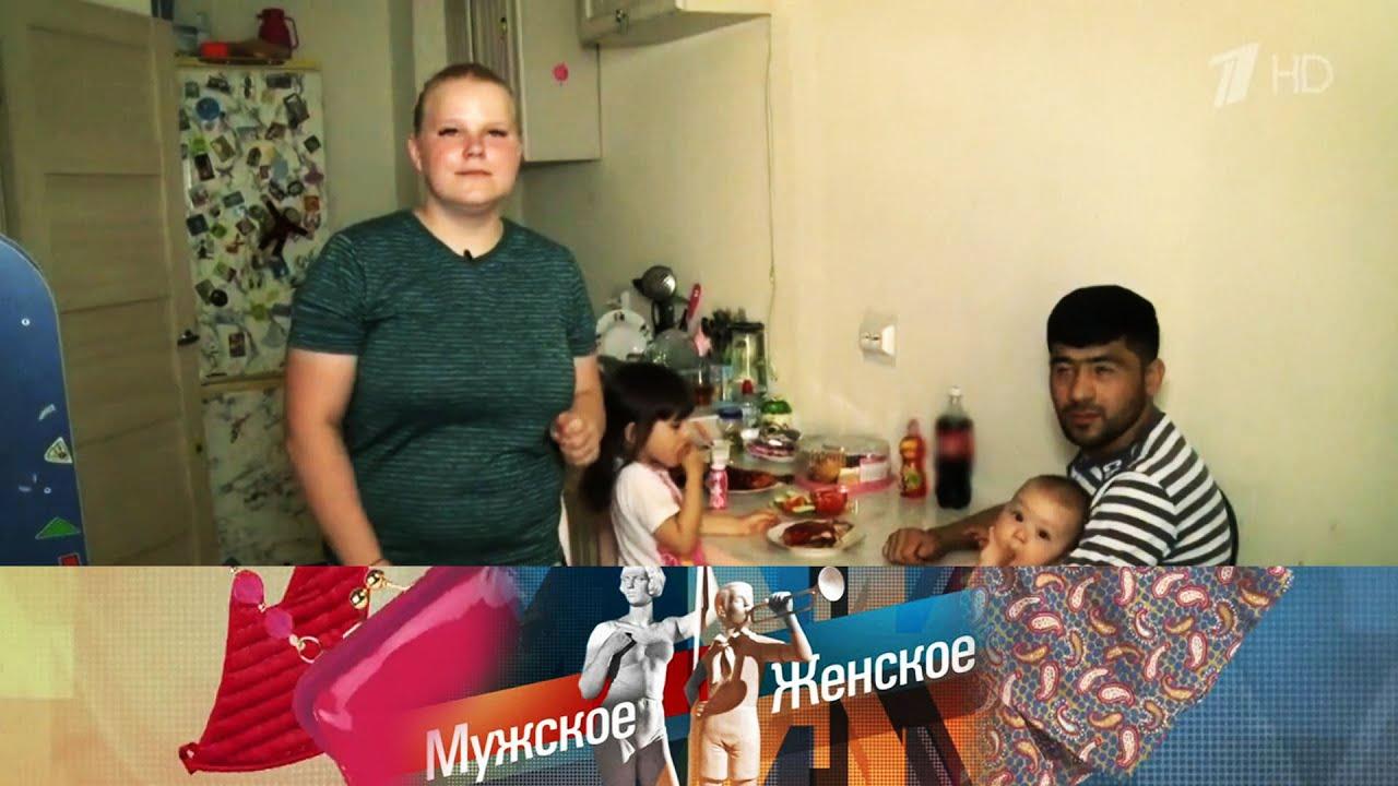 Мужское / Женское. Выпуск от 02.07.2020 Ошибки молодости.