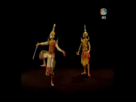 Thai classical dance,Transfomation of Mareed