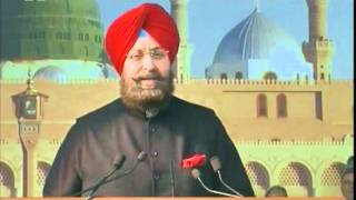 Guest Remarks: Sardar Partap Singh Bajwa, Member Parliament at Jalsa Qadian 2011