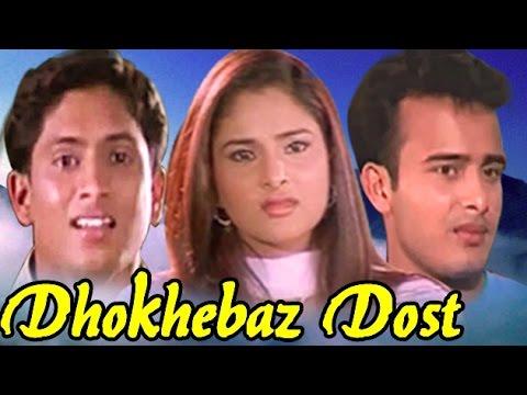 Aayirathil Oruvan Full Movie English Subtitles