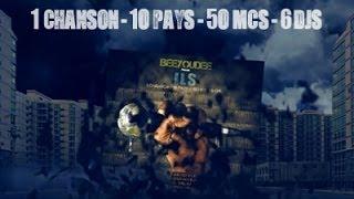 BEEYOUDEE - ILS/THEY - 50 MCS/6 DJS - Feat GOD Pt III, Ruste Juxx, Junior Makhno, Webster, Radi etc