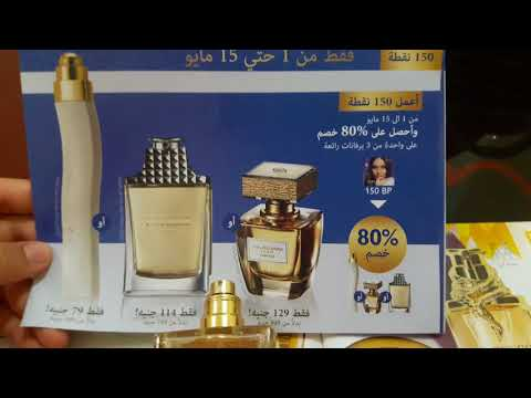 778502943 ريفيو برفان جيوردانى جولد اسينزا giordani gold essenza