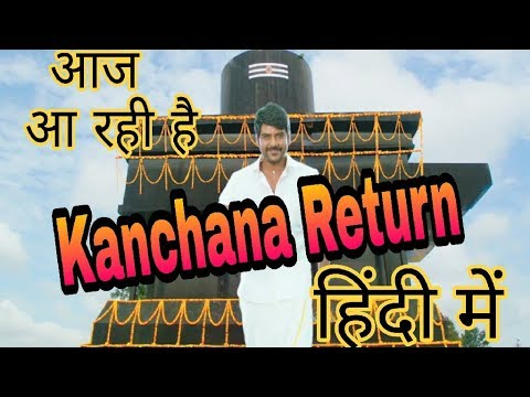 Kanchana Return Full Movie In Hindi Dubbed Today Release How To Download