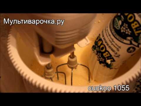 Творожная запеканка в мультиварке cuckoo 1055