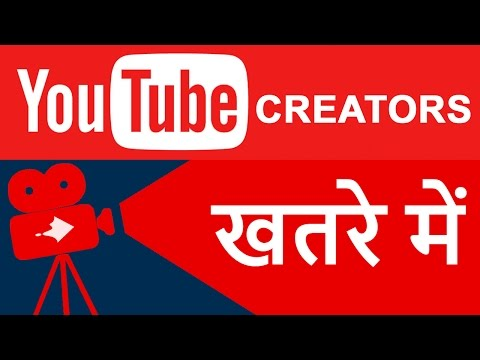 YouTube Policy Update | Earning will decrease | Account Monetization Terms & Conditions | INDIA