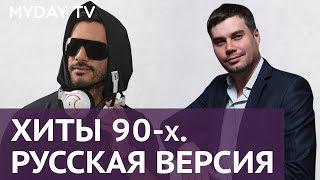 Как пели на русском языке артисты из Узбекистана в 2000-ых.