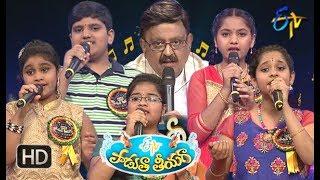 Padutha Theeyaga    10th June 2018   Full Episode   ETV Telugu