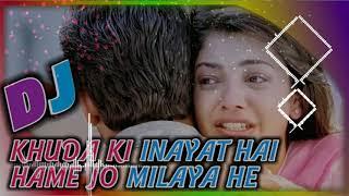 Lagta Hai Dar Tu Chhor Na Jaye || Sun_Soniyo_Sun_Dildar || Dj Remix || Dj Manish Choudhary Munger